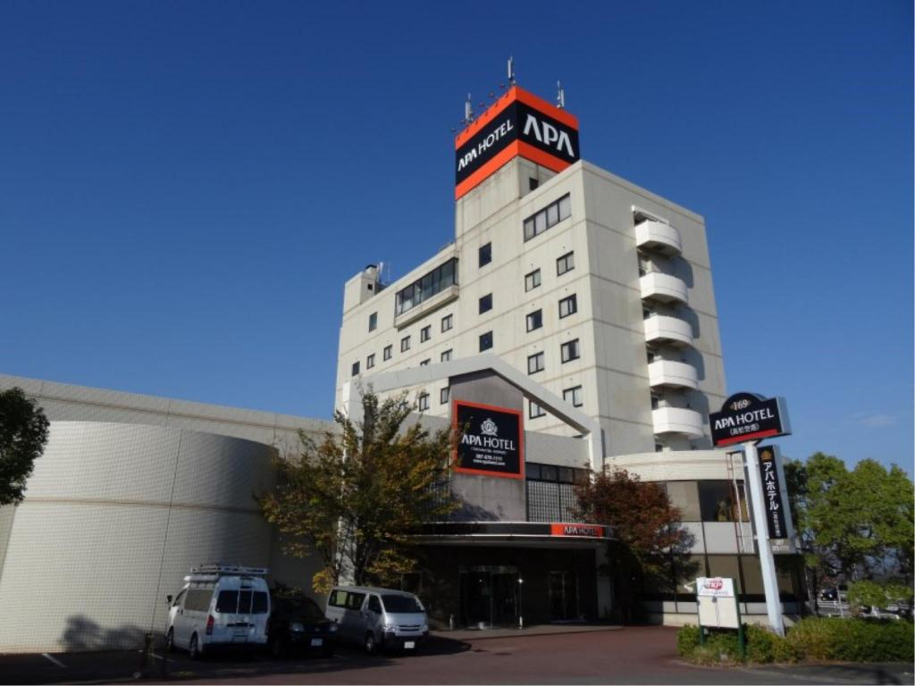 More about APA Hotel Takamatsu Airport
