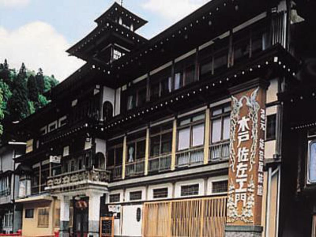 More about Notoya Ryokan
