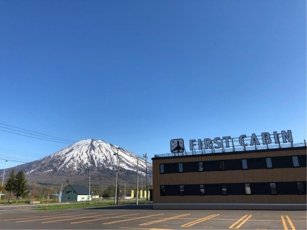 FIRST CABIN 新雪谷・Pon之湯 (First Cabin Niseko Pon no Yu)