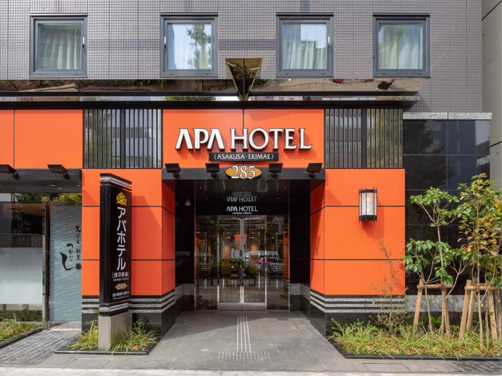 APA酒店 浅草站前(所有客房禁烟) (APA Hotel Asakusa-Ekimae (All Rooms Non-smoking))