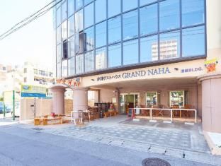 Okinawa Guest House Grand Naha