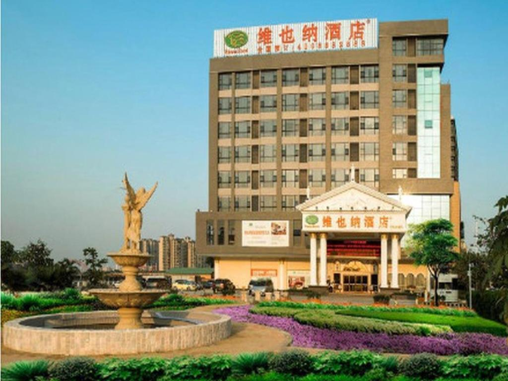 Εξωτερική όψη Vienna Hotel - Guangzhou Changlong Dashi Bridge