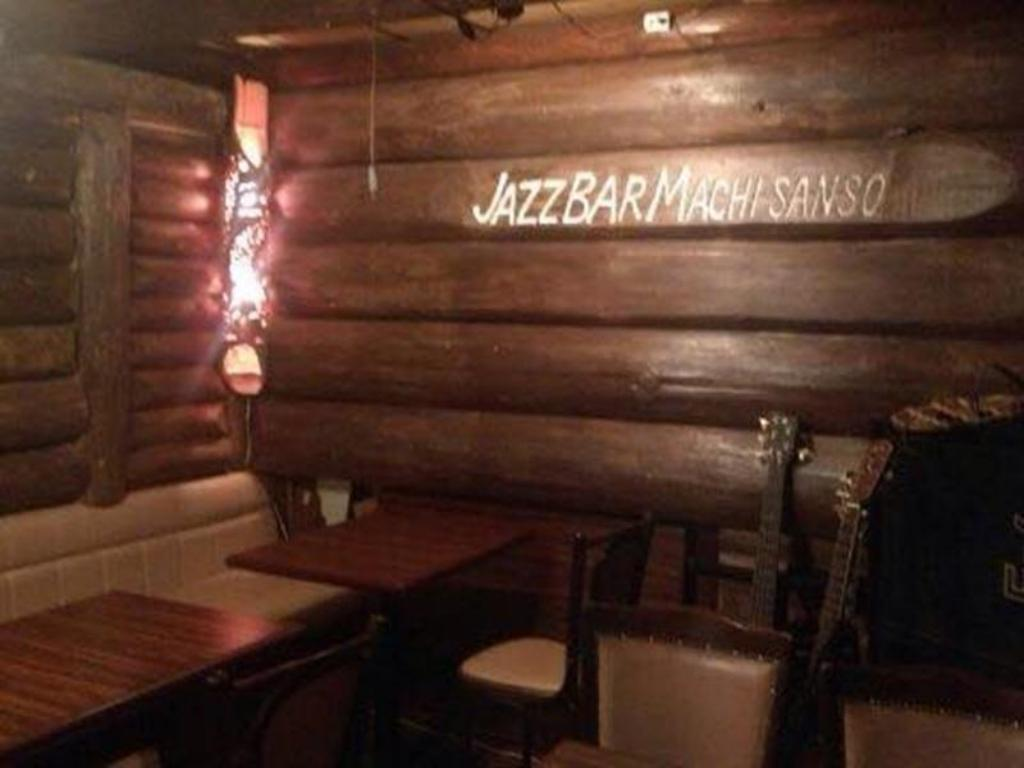 Oyado to Jazz Bar Machisanso