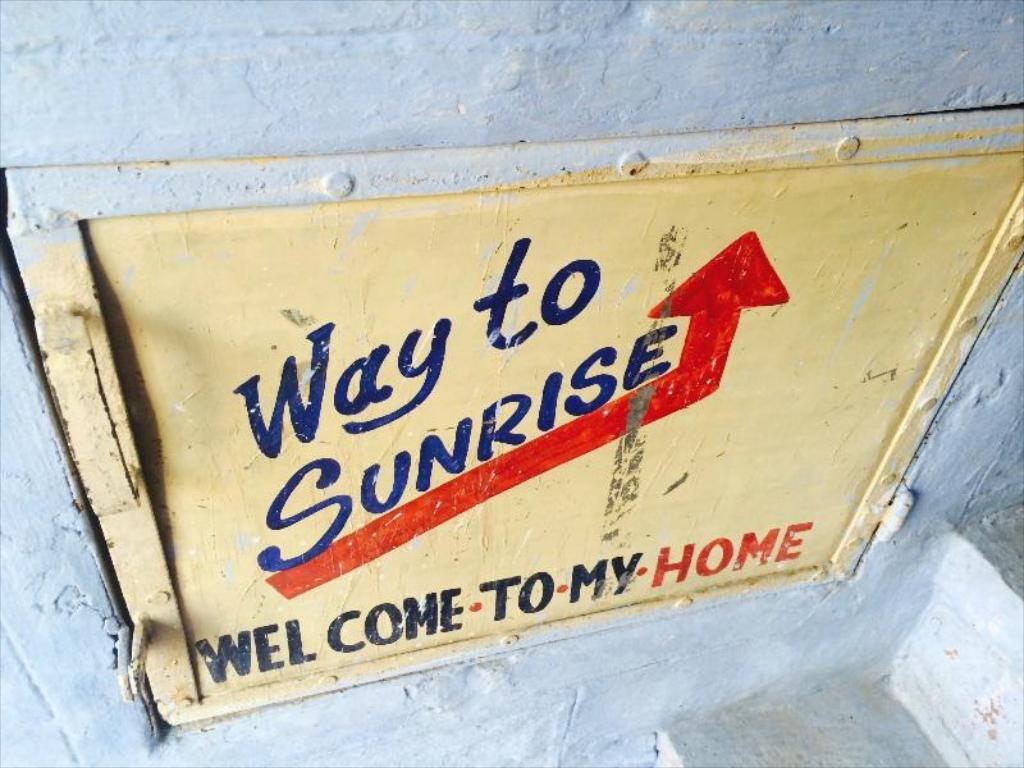 Sunrise Guest House