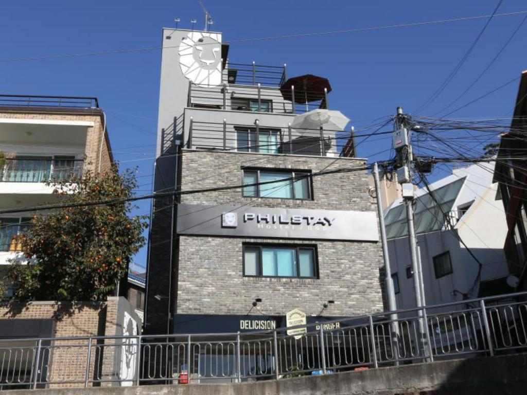 Philstay Itaewon Guesthouse
