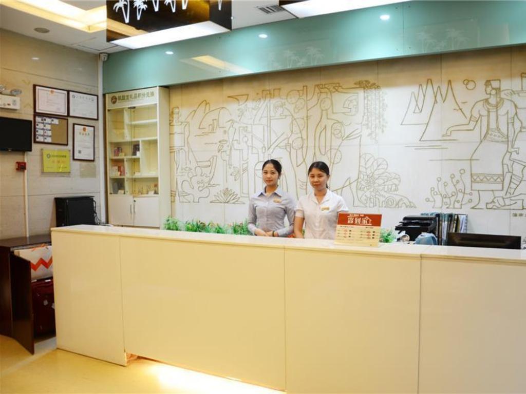 Kaiserdom Hotel Guangzhou Taojin Road Branch  China