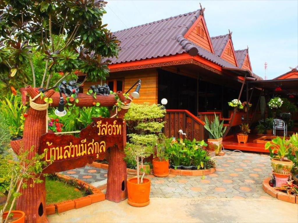 More about Ban Suan Mee Sakul Resort