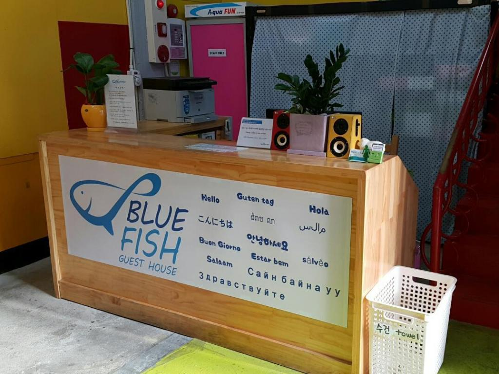 Lobi Haeundae Bluefish Guesthouse