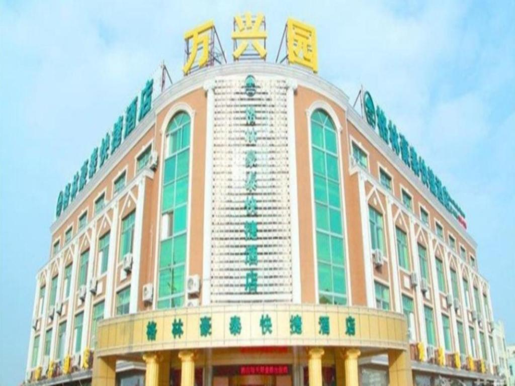 More about GreenTree Inn Shandong Weihai Rushan Century Avenue Express Hotel