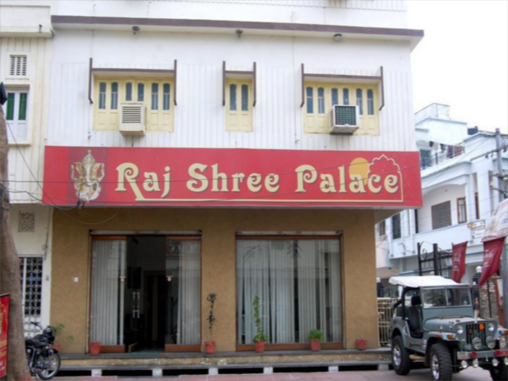 Hotel Raj Shree Palace