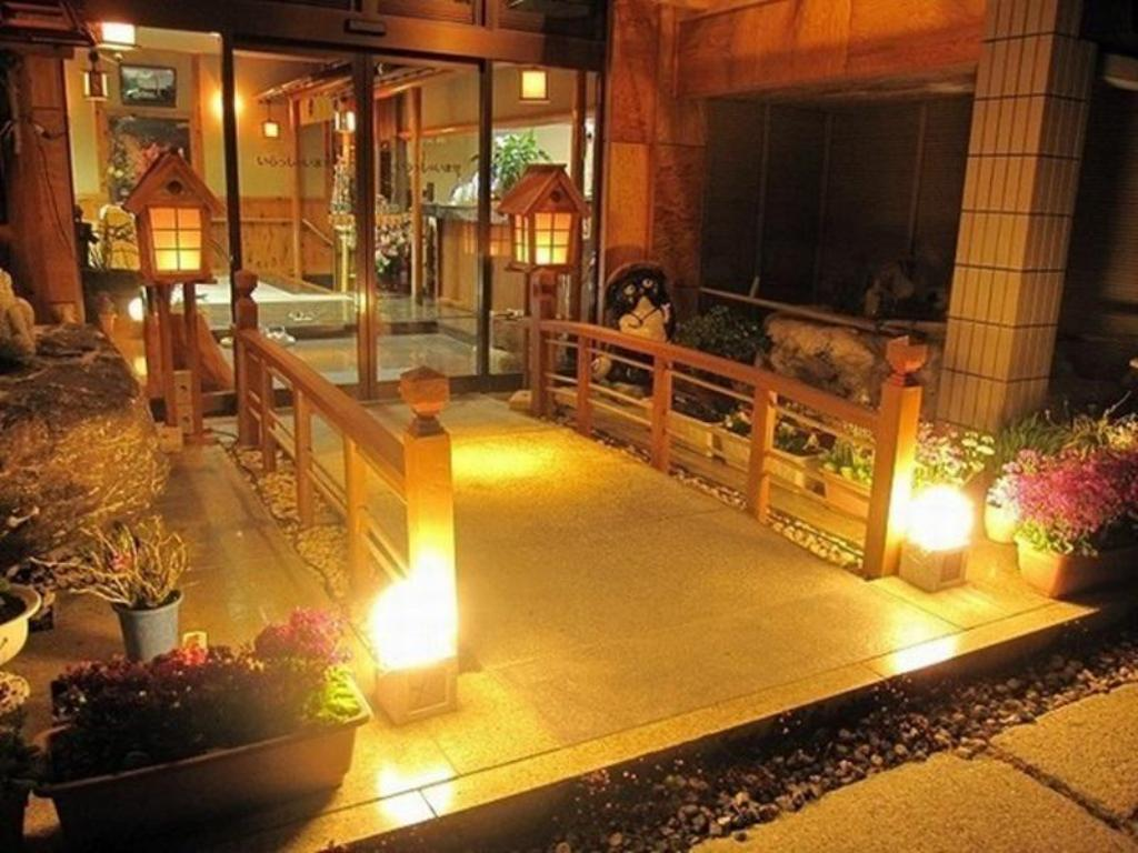 More about Isojima Ryokan
