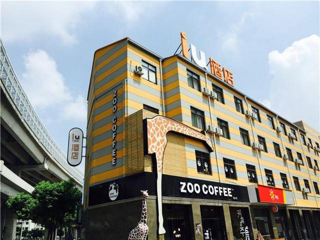 IU Hotel Shanghai Minhang Jiaotong University Dongchuan Road Subway Station Branch