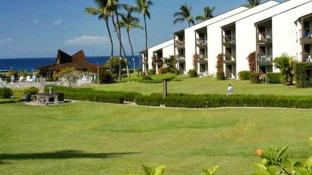 Hale Kamaole Resort by CRH