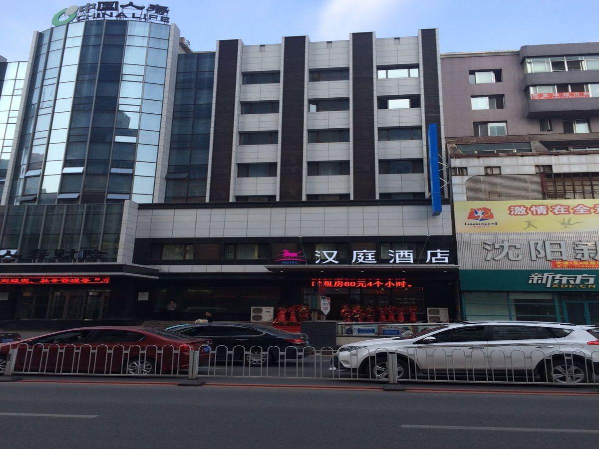 huang gu district map and hotels in huang gu district area shenyang rh agoda com