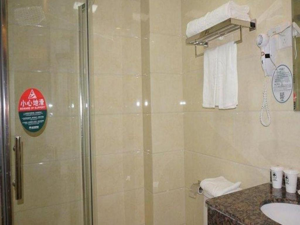 Bathroom GreenTree Inn Shandong Jinan Shanda Road Technology Markets Business Hotel