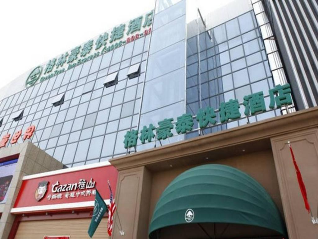 格林豪泰北京市昌平區回龍觀平西府地鐵站快捷酒店 (GreenTree Inn Beijing Changping District Huilongguan Pingxifu Metro Station Express Hotel)