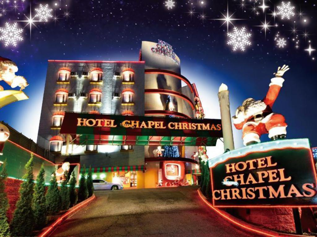 More about Hotel Blanc Chapel Christmas