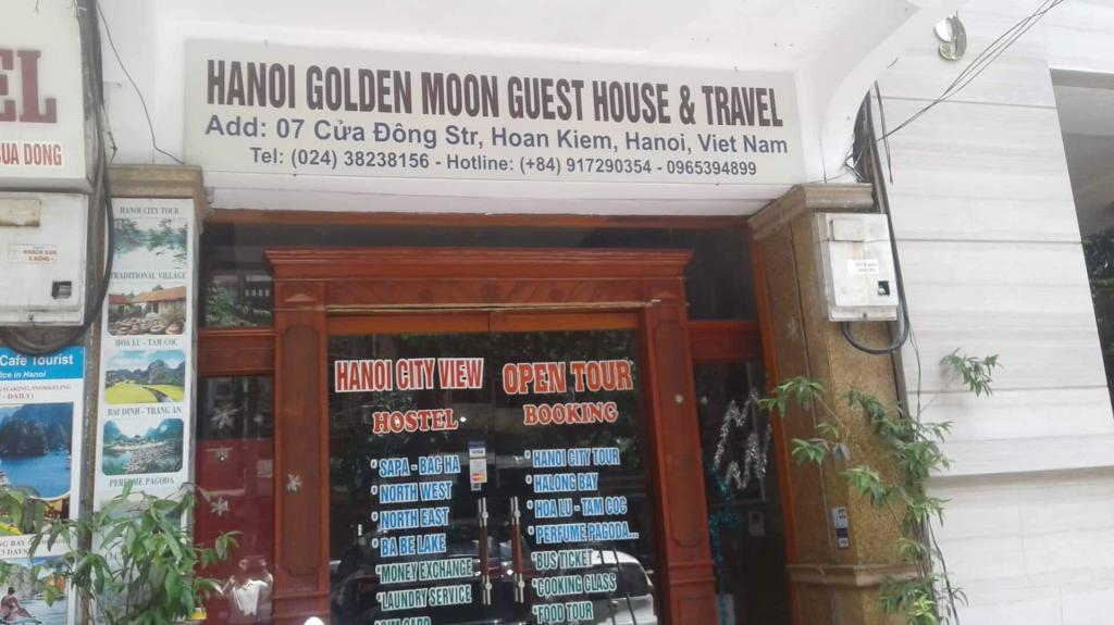 河內金月旅館 (Hanoi Golden Moon Guest House)