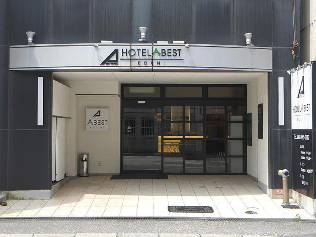 More about Hotel Abest Kochi