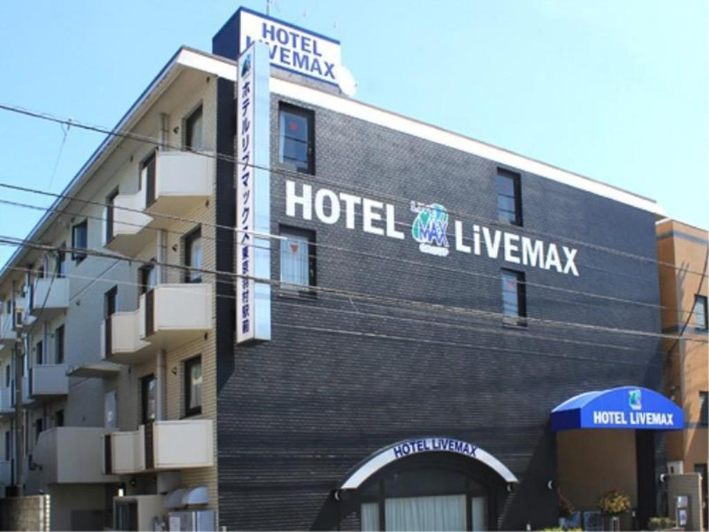 More about Hotel Livemax Tokyo-Hamura-Ekimae