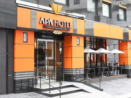 APA酒店 新宿歌舞伎町中央(所有客房禁菸) (APA Hotel Kabukicho Shinjuku Chuo (All rooms non-smoking))