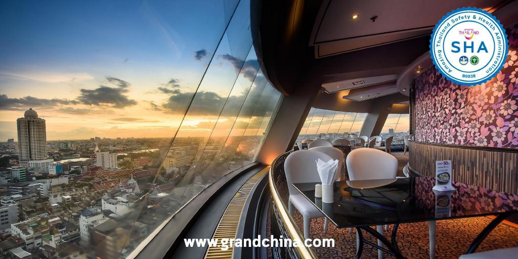 More about Grand China Hotel