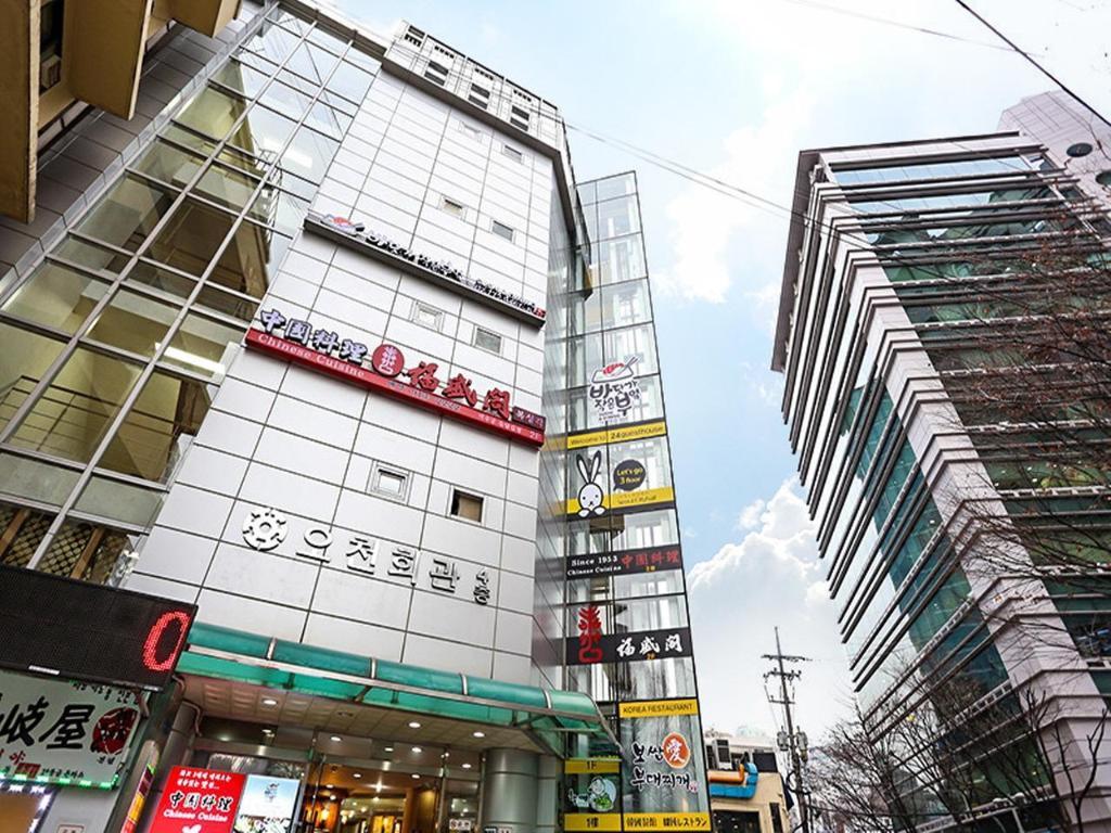 a0a2ff67668 서울의 24 게스트하우스 서울시청 (24 Guesthouse Seoul City Hall ...