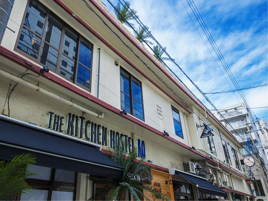 THE KITCHEN HOSTEL AO ザ キッチンホステル アオ (THE KITCHEN HOSTEL AO)