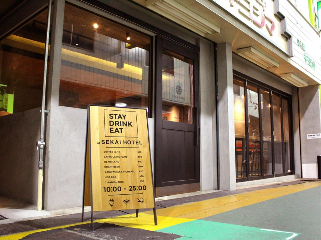 More about Sekai Hotel Fuse