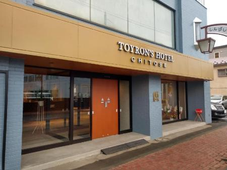 Toyron's Hotel Chitose (Formerly: Hotel Richmond)