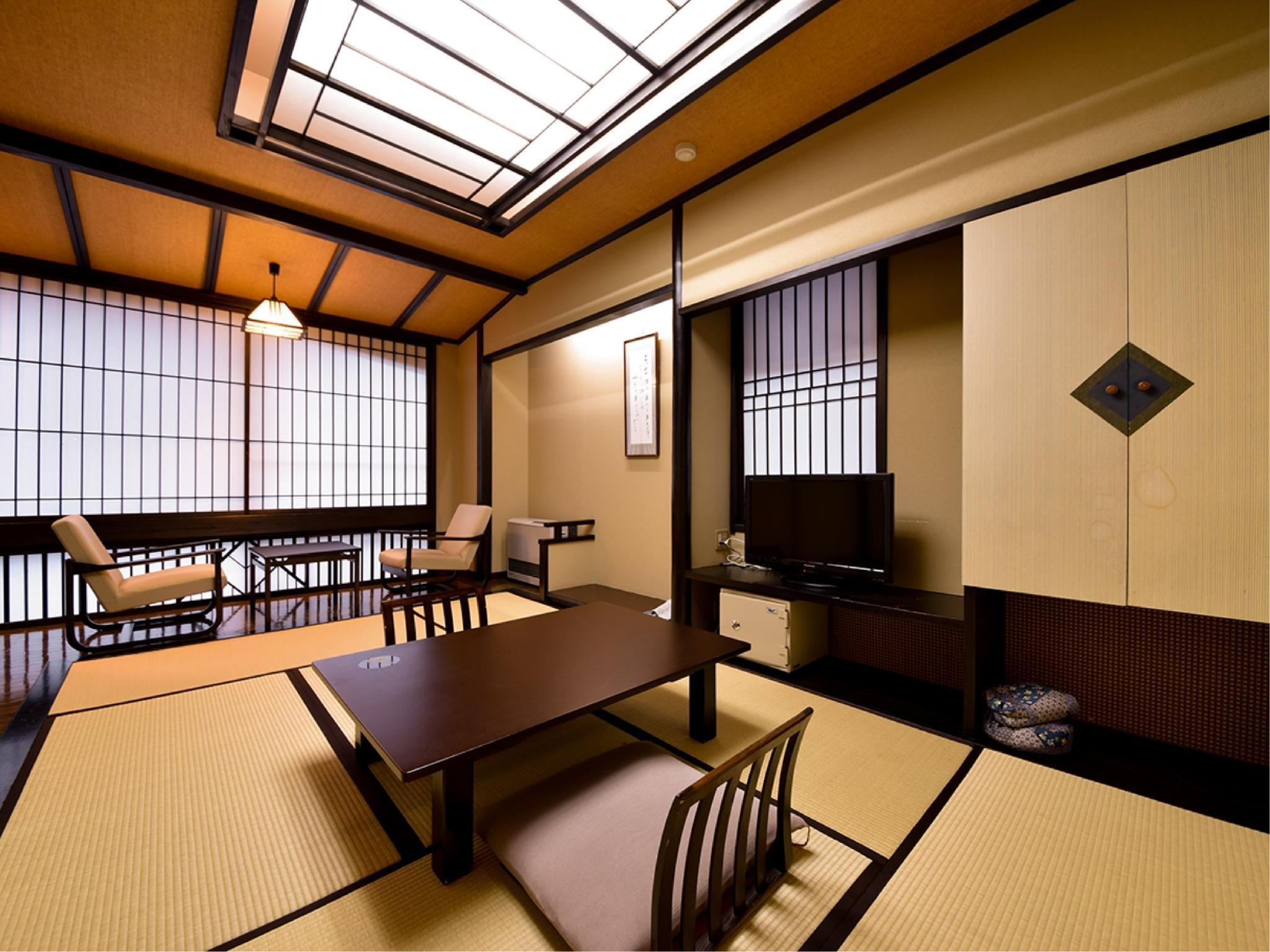 Japanese-style Room with Bedroom(s)