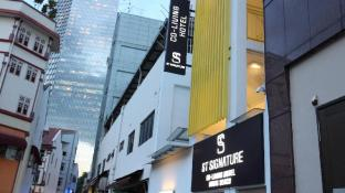 Hotels Near Bugis Junction Singapore Best Hotel Rates Near Shopping Centers And Areas Singapore Singapore