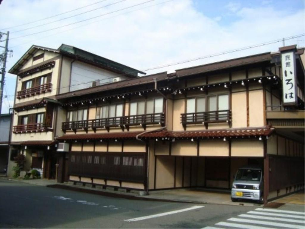 More about Iroha Ryokan