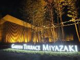 Garden Terrace Miyazaki Hotels and Resort