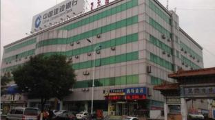 7 Days Inn Penglai Penglaige Scene District Dengzhou Road Branch