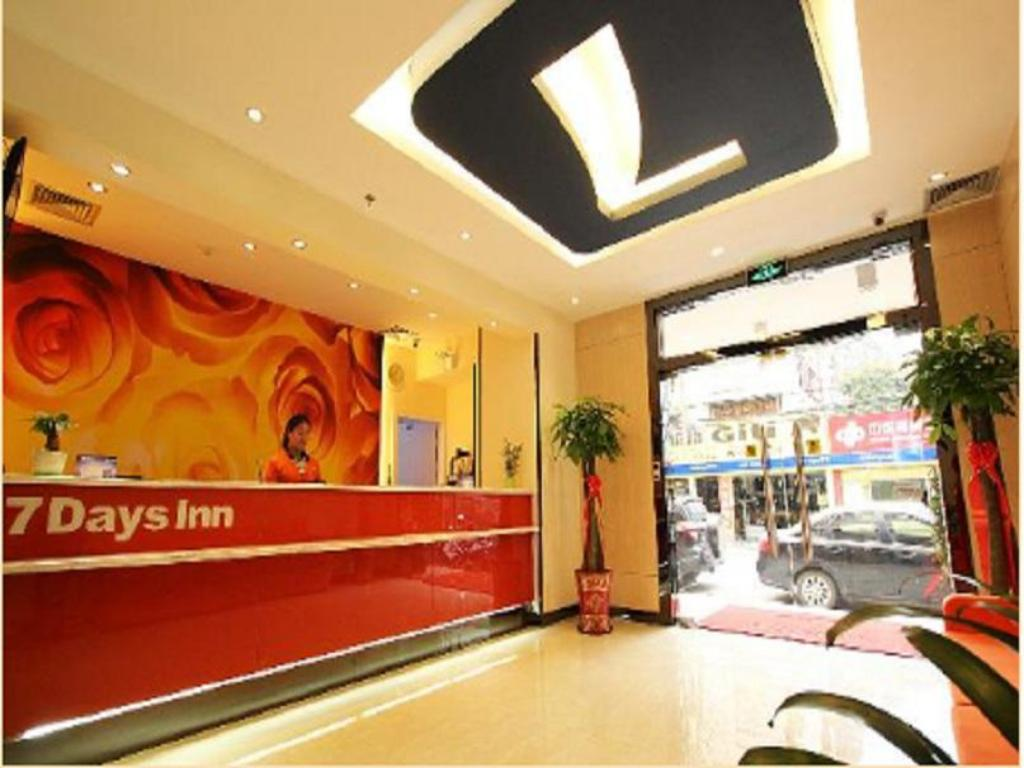 Υποδοχή 7 Days Inn Guilin Duxiufeng Jingjiangwangfu Branch
