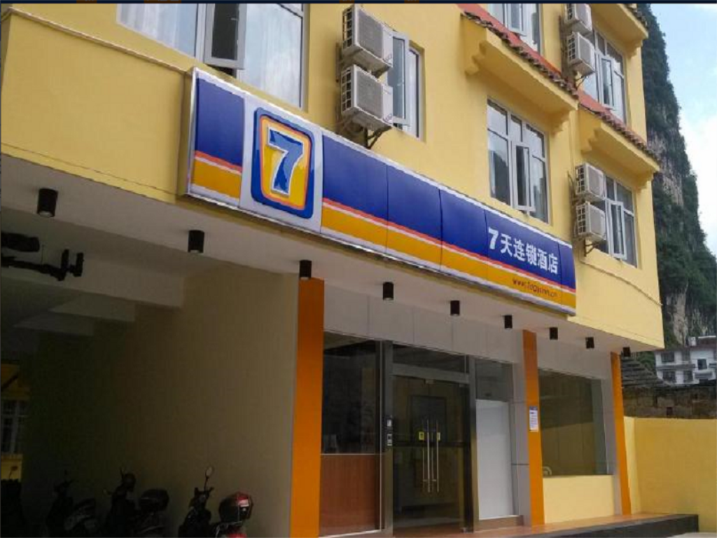 Εξωτερική όψη 7 Days Inn Yangshuo Shilihualang Branch