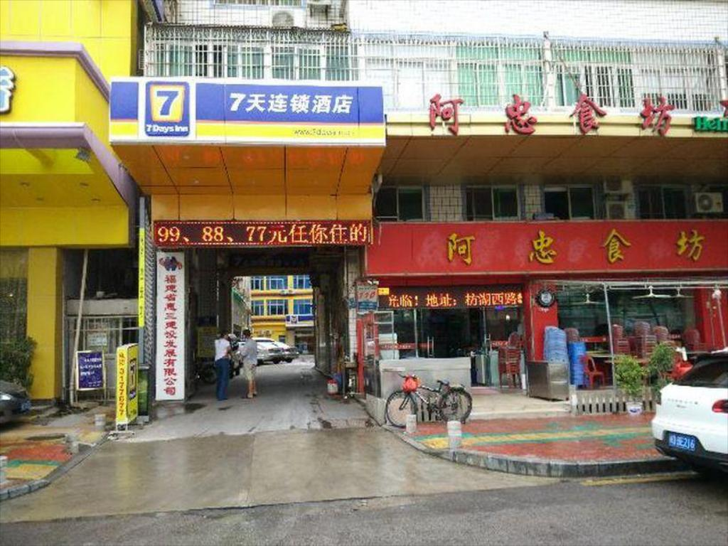 Daugiau apie 7 Days Inn Xiamen Railway Station Jinbang Road Branch