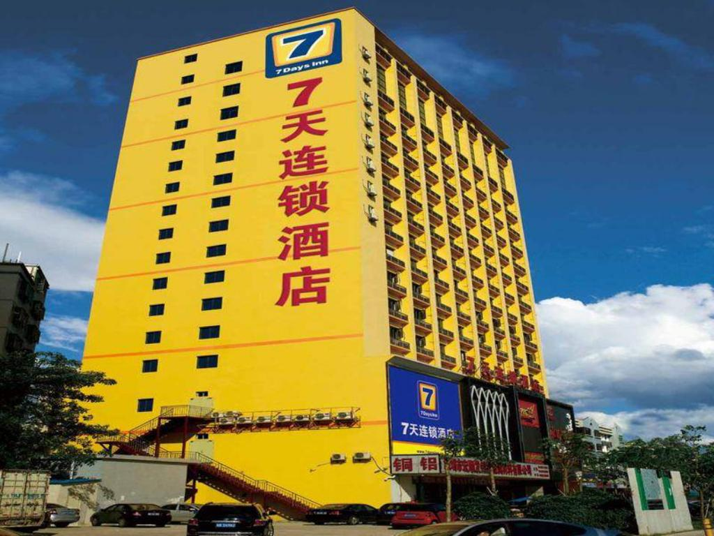 7 Days Inn Shenyang Government Beiling Park Branch