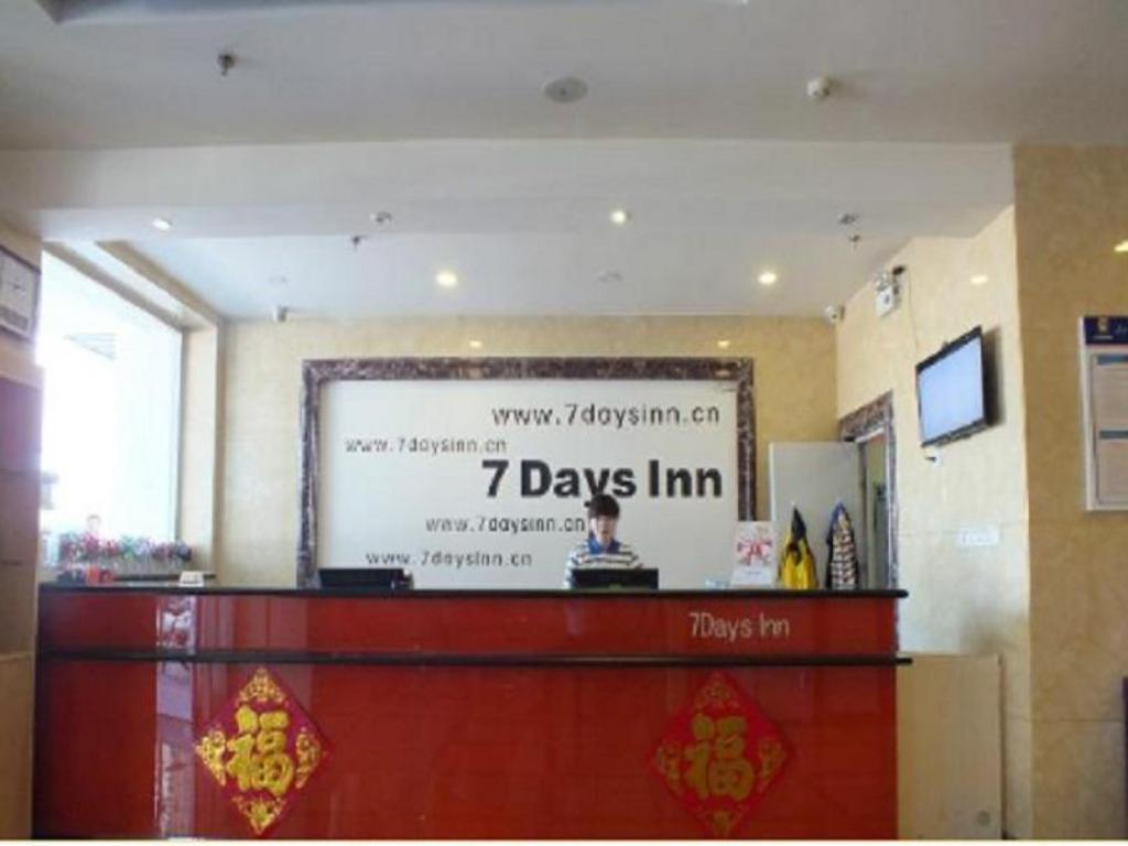Retseptsioon 7 Days Inn Tianjin Binhai New Area Govement Branch