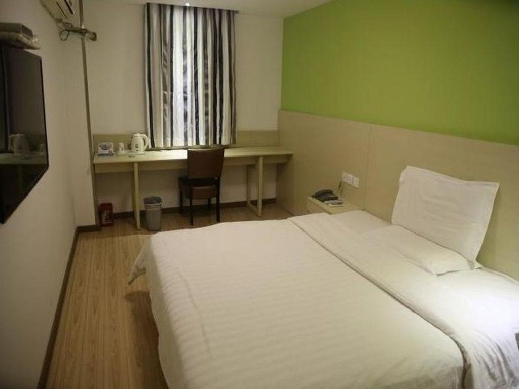 Economy - Κρεβάτι 7 Days Inn Nanjing Confucius Temple Daguang Road Branch