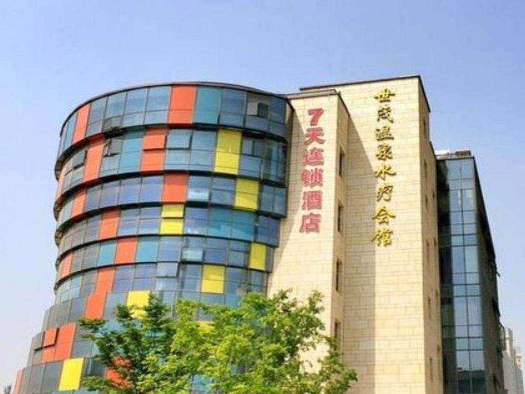7 Days Inn Suzhou Baodai West Road Shimaoyunhe Square Branch
