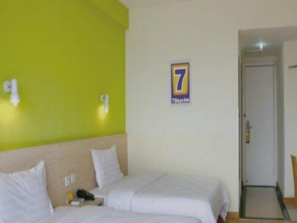 King Bed - Domestic Residents Only - Bed 7 Days Inn Shangqiu Minzhu Road Walmart Branch