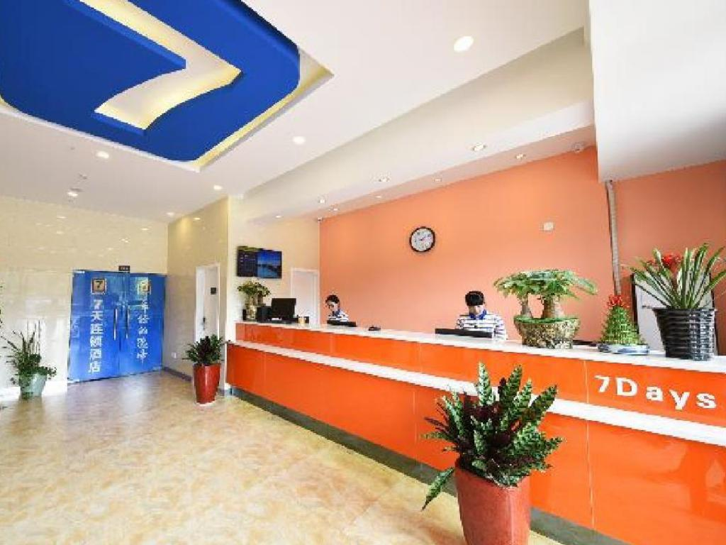 Lobi 7 Days Inn Changsha Furong North Road Wanke City Branch