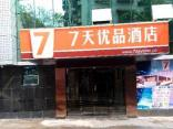 7 Days Premium Chongqing Jiangbei Traffic Center Station Branch