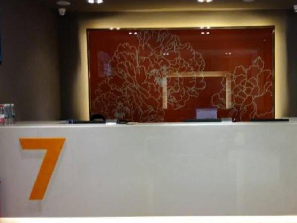 Lobby 7 Days Premium Chongqing Jiangbei Traffic Center Station Branch