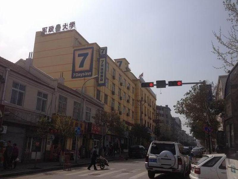 jiangxi province province hotels best rates for hotels in jiangxi rh agoda com