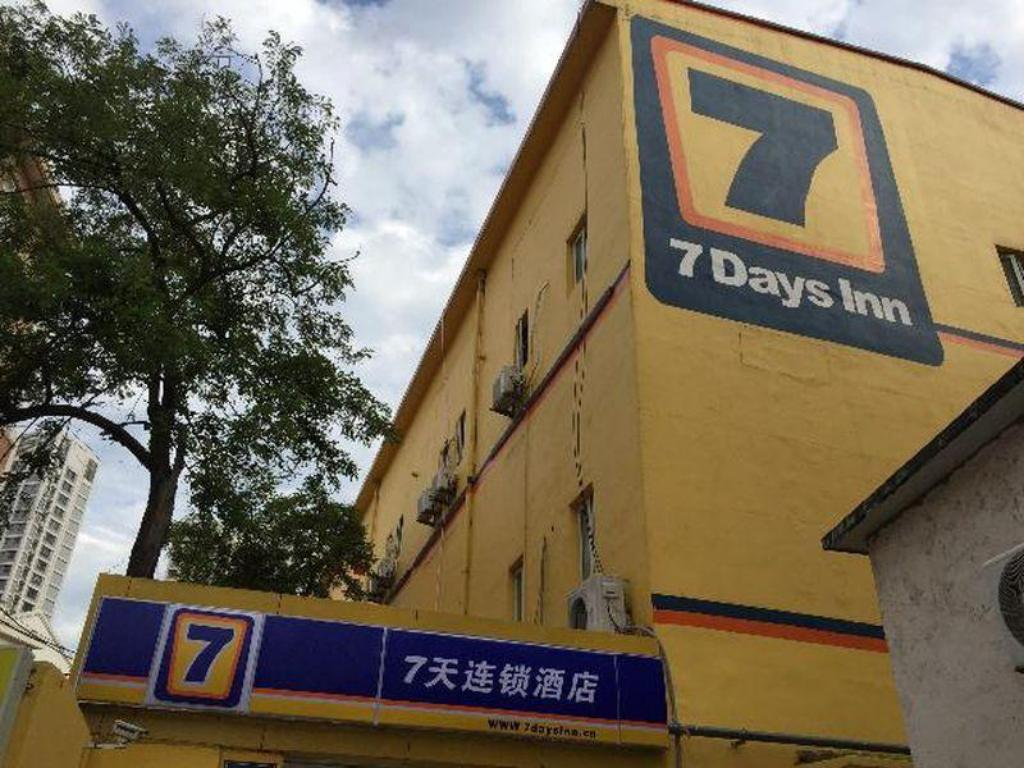 7 Days Inn Qingdao Shandong Road Zhenning Overpass Branch
