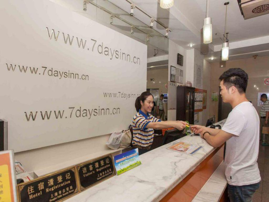 Рецепция 7 Days Inn Hanzhong Tianhan Avenue South Station Branch