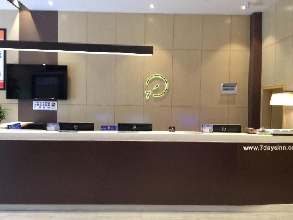 Αίθουσα υποδοχής 7 Days Inn Chongqing Bishan Yingjia Tianxia Business Street Branch